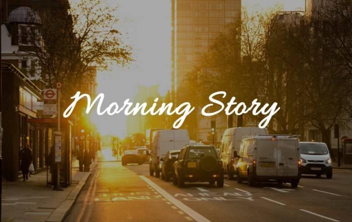 Утро моя утренняя история утро кофе и ты