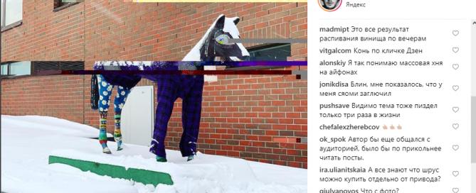 Глюк в инстаграме во всем мире разрезанные фотографии полосами instagram